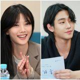 SBS《紅天機》首次劇本閱讀現場公開:金裕貞、安孝燮、孔明與郭時暘