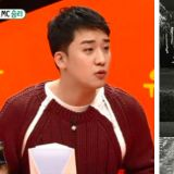 BIGBANG勝利坦白超羨慕:太陽娶了初戀,還說不是她就不行