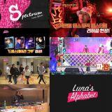 f(x) Luna個人頻道公開Spectrum音樂節目幕後影片