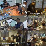 李瑞镇、神话Eric和尹钧相将出演tvN《一日三餐》「渔村篇3」!