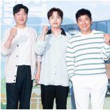 《帶輪子的家》夢幻嘉賓清單能成真嗎?朴寶劍+BTS V+趙寅成+朴寶英+金裕貞?