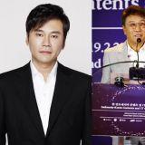 谁是当前的股王?从 SM、JYP 和 YG 股价表现回顾 2018 年韩国演艺圈