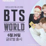 《BTS World》公开第二支 OST 十天后和BTS防弹少年团一起玩游戏!