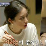 原來IU也是「外賣狂人」!對只吃麥片的芝妍感到擔憂:「要好好吃飯,不然會生病啊!」
