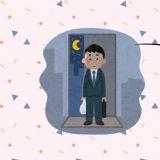 一個人住再也不用怕了!首爾市推貼心「守門」服務,專屬監控器裝你家