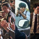 姜栋元、李秉宪、金宇彬主演新片《Master》海外预售开启 预计12月上映