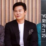 大衝擊!!YG老闆梁鉉錫涉性招待內幕大曝光,竟還有未成年人最小年齡14歲