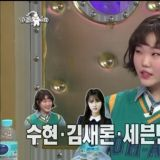 乐童音乐家妹妹李秀贤与男爱豆约会 护妹狂魔李灿赫的反应是?