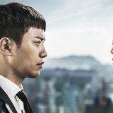 JTBC新劇《Untouchable》公開金成均、晉久雙人畫報 兄弟戰爭一觸即發