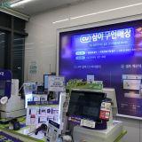 韓國CU的「無人便利店」:你有進去過嗎?