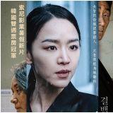 [无雷推荐]《翻供》为韩版《法内情》!看申惠善如何抽丝剥茧还妈妈清白?
