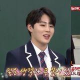 《認識的哥哥》Wanna One河成雲挑戰「原地跳高」!紀錄簡直是國家選手等級
