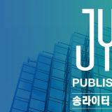 对韩流有兴趣但不想当偶像?JYP Publishing 招募歌曲创作者