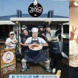 羅PD團隊將推出《姜食堂》第2季!預計5月拍攝、6月首播 正在商討出演者行程
