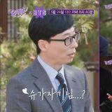 《刘Quiz》公开BTS防弹少年团出演长预告!JIN当场拆穿刘在锡的谎言