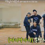 《百日的郎君》履行收视公约...剧组齐跳EXO《Growl》!都敬秀忘了怎么跳 甚至跳错了~