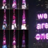 除了王室成員,EXO是第一個登上杜拜哈利法塔LED牆的人物!
