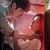 李準基&文彩元新劇《惡之花》海報公開:以為是浪漫愛情,卻充滿懸疑跟危險的電視劇!