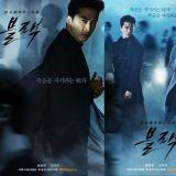 韩剧《Black(블랙)》– 是诅咒,还是祝福?