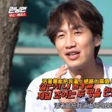 能制住李光洙的兩個男人同時出現在《Running Man》會如何!?