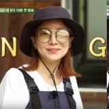 【有片】《一日三餐:女子篇》公開問候影片!「打頭陣」的尹世雅NG引爆笑