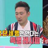 听说韩国正流行泡面饭,你确定不尝尝看?