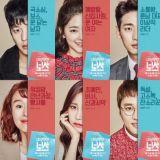 tvN新劇《內向的老闆》公開主演八人八色角色海報 半邊臉造型頗吸睛