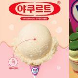 韓國BR雪糕又搞怪了,像真度十足的養樂多雪糕蛋糕~