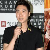 徹底分道揚鑣了?韓國主要搜尋網站的「水晶男孩」條目將高志溶除名