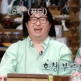 太妍與「前夫」再相遇!《驚人的星期六》預告:鄭亨敦喊《我結》暱稱「果凍」,太妍:「不要那麼叫」