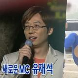 MBC《演藝大賞》「挖」出大賞候選人最初的模樣! 朴娜萊看到當年自己的熱舞,反應是......