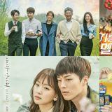 最近进入「停播季」,你追的韩综、韩剧还正常播出吗?