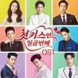 快來聽歐爸的好聲音!池昌旭演唱《七次的初吻》OST公開!