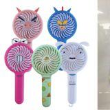 夏日必備的手拿風扇!韓國推出了蠟筆小新、樂高積木、Kakao Friends等超可愛款式!