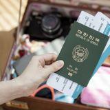 【最新調查】韓國工薪族「工作與生活平衡度」上升:去年平均休假11天,度假開銷123萬