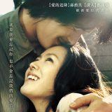 赠票:韩国电影虐心爱情经典之一、催泪指数超高的《脑海中的橡皮擦》台湾场