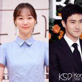 李宥英、金玟廷有望与SJ始源合作!担任KBS新剧《各位国民们》双女主 预计明年3月首播
