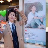 朴宝剑再次认证好人缘 《记得你》导演编剧送咖啡车为《男朋友》应援!