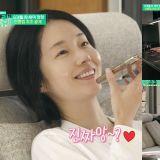 李貞賢第一次在節目公開「新婚房」,在家喝茶猶如拍廣告!