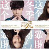 EXO LAY、f(X) Krystal合演電影《閉嘴!愛吧》海報公開