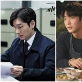 现在韩剧最流行的病是「无感情症」?曹承佑、李准基、周元高难度演技大受肯定