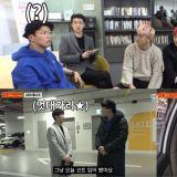 【有片】《WORKMAN》张圣圭担任EXO「一日经纪人」!仔细看看正牌的经纪人们…似乎也有用心打扮哦~