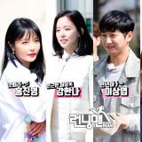 《RM》迎來「2018全球企劃」!李相燁、洪真英、李多熙、姜漢娜於明日登場