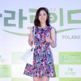 張娜拉徐仁國出席《寶麗萊》VIP試映會