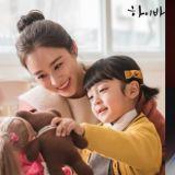 《Hi Bye, Mama!》裡的「金泰希女兒」徐宇真今年已經演了4部大熱劇:《Mouse》《遠看是蔚藍的春天》《惡魔法官》《你是我的春天》