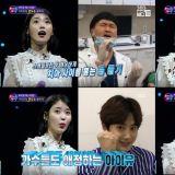 《Fantastic Duo2》IU與素人隔空合唱《好日子》 EXO SUHO&姜河那驚喜現身