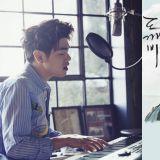 甜美嗓音Eric Nam翻唱Crush演唱的《鬼怪》OST<Beautiful>