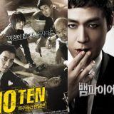 剧迷们一直在等的OCN这三部剧的续集:《特殊案件专案组TEN》、《吸血鬼检察官》、《失踪的黑色M》