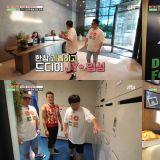 朴轸永接待《Idol Room》,亲自揭秘JYP新大楼内部细节!