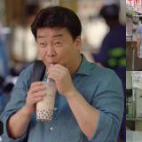 白種元老師來台灣拍攝啦!《街頭美食鬥士2》新預告中...介紹了台北美食,大家一定要收看這集呀!